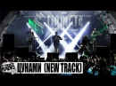 STIGMATA - ЦУНАМИ | НОВАЯ ПЕСНЯ | NEW TRACK | ПОРТ ВДНХ | МОСКВА (21.07.16)