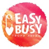 EASY BUSY