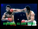 ВСЕ 5 ПОРАЖЕНИЙ МУХАММЕДА АЛИ_ALL 5 LOSSES ALI MUHAMMED. [MMA UFC BELLATOR БОКС]