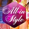 Allinstyle.top - оптовый интернет магазин