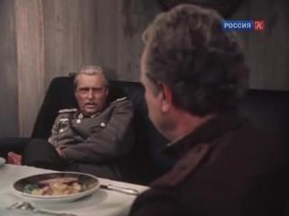Вечный зов. Разговор Лахновского с Полиповым