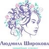 Прически и макияж Мурманск