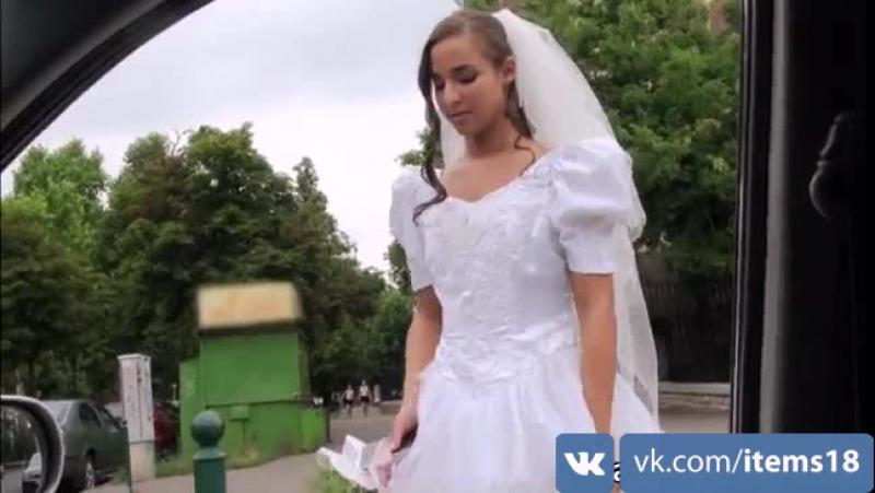 Грудастая невеста трахается другом жениха
