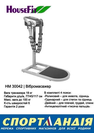 d3840ec45e91ff Спортландія | Тренажери та спорттовари | ВКонтакте