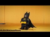 LEGO Бэтмен: Фильм