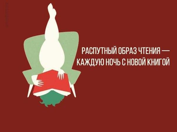 https://pp.vk.me/c630623/v630623599/1bf51/LfGfwRFX-E8.jpg