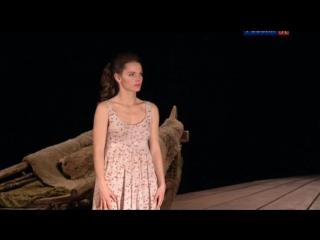 Леди Макбет нашего уезда - МТЮЗ (2015 г.)
