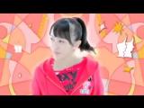 Mitsubishi Episode 2 Kanako