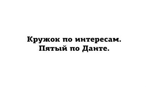 https://pp.vk.me/c630623/v630623664/d799/460aTqsLSRI.jpg