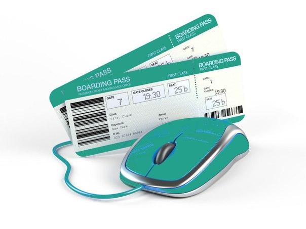 Онлайн-поиск дешевых билетов на самолет