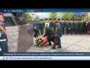 Глава МЧС возложил цветы к памятнику пожарным и спасателям