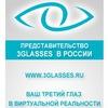 3Glasses Blubur s1  www.3glasses.ru