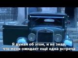 Неудача Пуаро -1 (наш детектив)(субтитры)