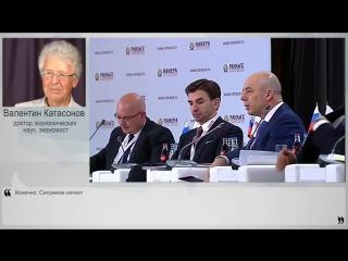 Катасонов: Если США не принимает наши казначейки - почему РФ принимает их бумаги?!  1.03.2016