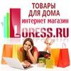 """LORESS.RU"" интернет-магазин"