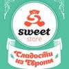 Sweet Store|Сладости из Европы и США