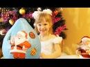 Огромное яйцо с киндер сюрпризами открываем вместе. Santa Claus giant surprise egg.