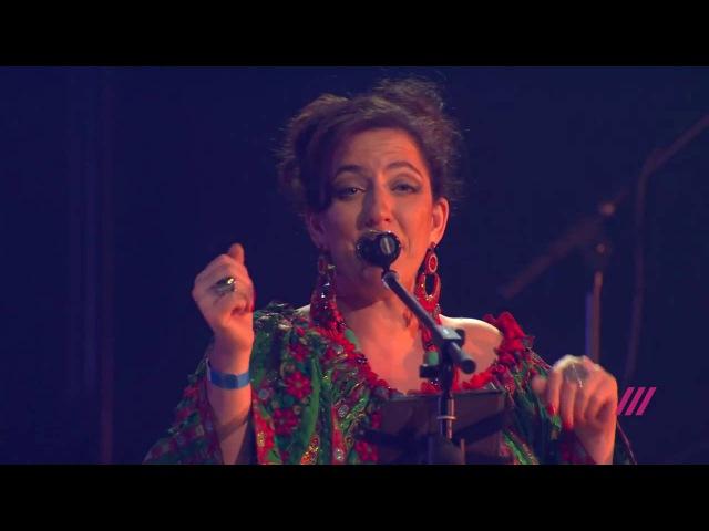 Exilados - Caje Sukarije (Stadium Live, 26.04.2016)