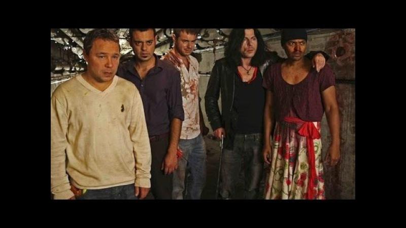Попали\ Doghouse (2009) ужасы, ПОНЕДЕЛЬНИК, кинопоиск, фильмы , выбор, кино, приколы, ржака, топ » Freewka.com - Смотреть онлайн в хорощем качестве