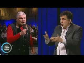 Саакашвили vs Червоненко. Полная версия