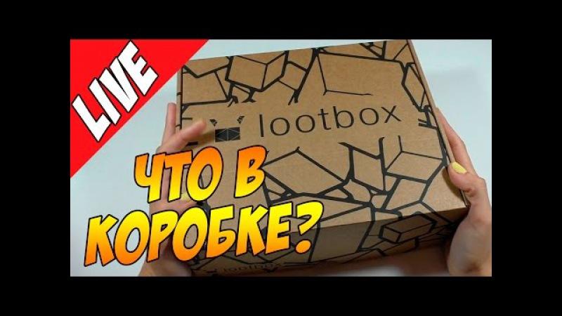 Первый мститель: Противостояние - новая коробка от Lootbox