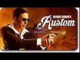 Rustom - Tum Kon Piya Full Song | Akshay Kumar | Illeana D'cruz | Esha Gupta #2016
