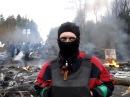 интервью с защитниками Славянска и Красного Лимана, 13.04.2014 - часть 1