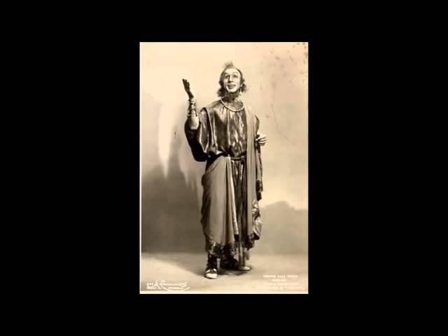 Il balen del suo sorriso APOLLO GRANFORTE 1930