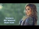 Sevinch Mo'minova - Duqi-duqi | Севинч Муминова - Дуки-дуки