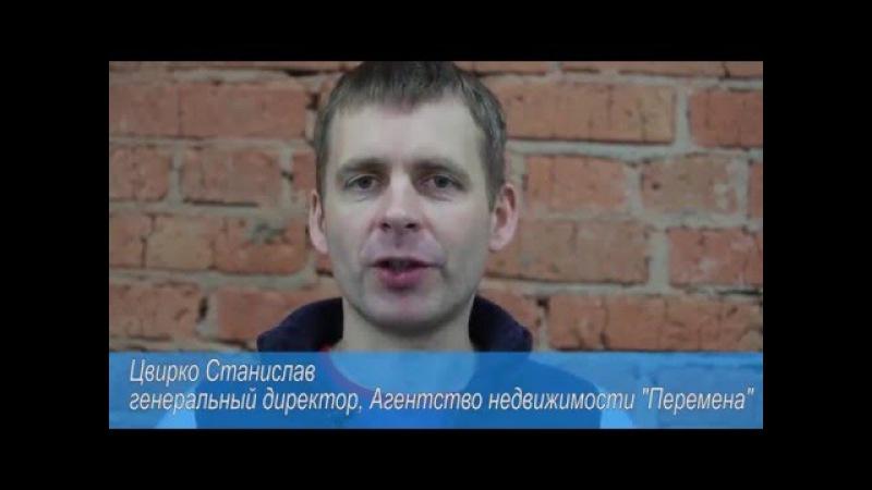 Отзывы участников бизнес завтрака с Павлом Эрзяйкиным