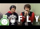 슈퍼주니어의 키스더라디오 GOT7 갓세븐 'Fly'
