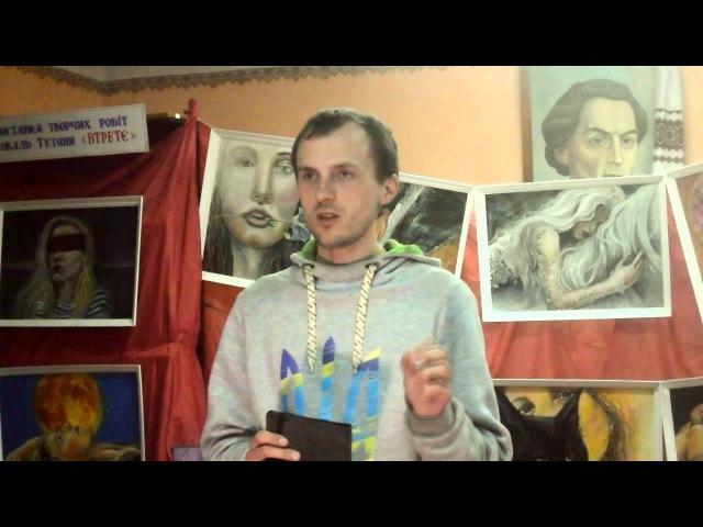 Андрій Кусій - Пісня мандрівного філософа