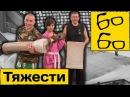 Гантели и камни для бойца — тренировка специальной силы с отягощениями от Виктора Панасюка ufyntkb b rfvyb lkz ,jb̆wf — nhty