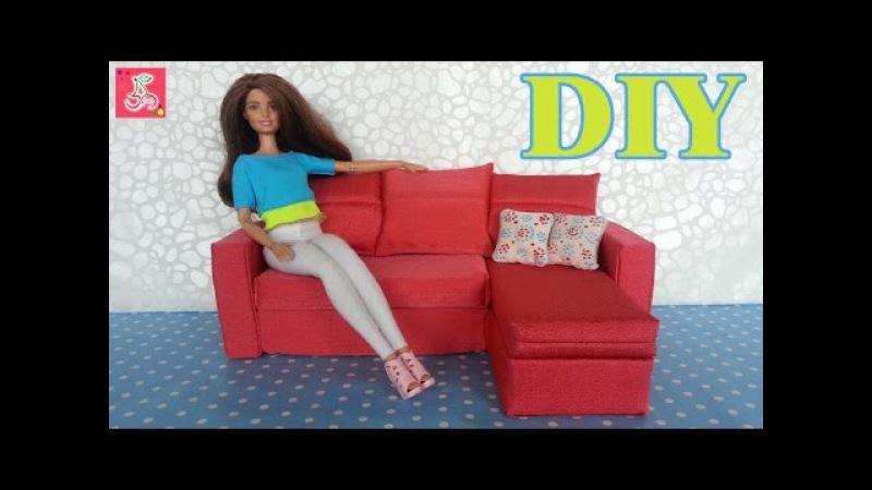 Как сделать мебель для кукол быстро