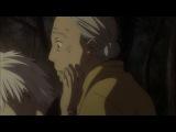 SHIZA Мастер Муши (2 сезон) Mushishi Zoku Shou TV2 - 15 серия SakaE &amp NesTea 2014 Русская озвучка