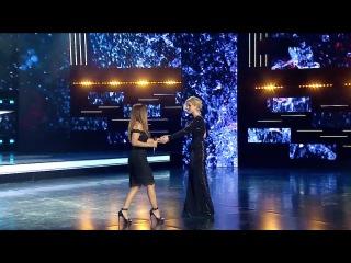 Ани Лорак и Полина Гагарина - Обернитесь (Праздничный концерт. ФНС - 20 лет)