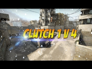 Clutch 1 v 4