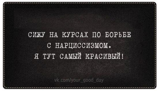 Иван Рыков | Пенза