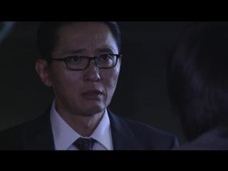 Тетрадь смерти 2015. Япония. 10/11 [озвучка STEPonee]