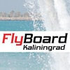 FlyBoard Калининград