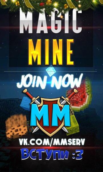 •-]==> Magic Mine |