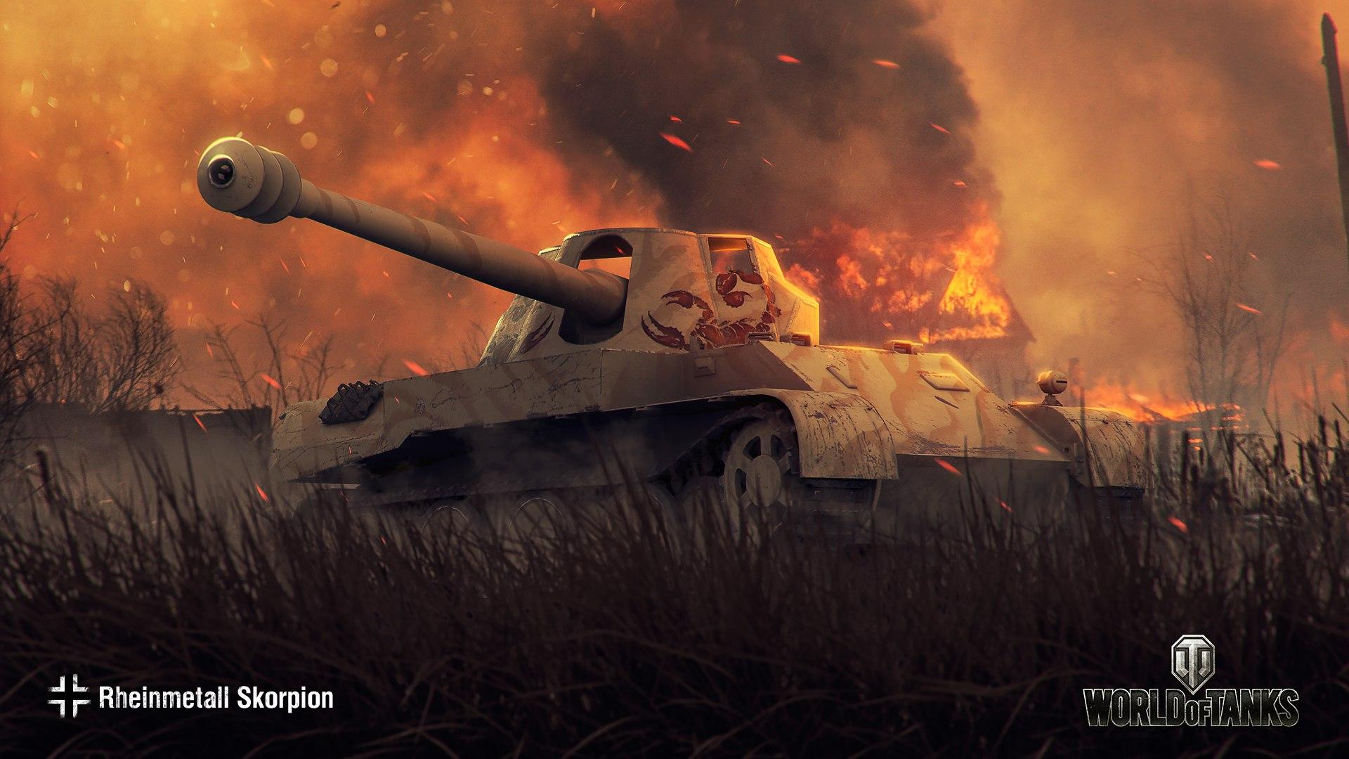 рисунок Rheinmetall Skorpion
