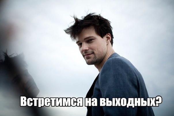 Не пропустите Всероссийскую акцию «Ночь кино» уже на этих выходных. ???????? От Камчатки до Калининграда вас ждут бесплатные кинопоказы и развлечения.