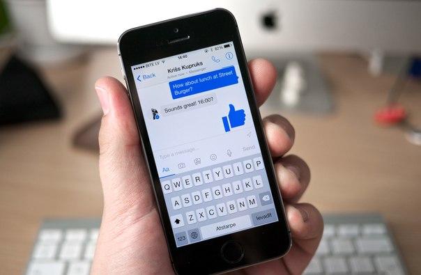 аккаунты и синхронизация android