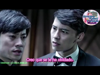 The Journey of Flower 2015 Capitulo 05/Empire Asian Fansub