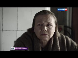 Ленинград 46: необычный детектив о вывернутых судьбах