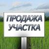 Участки Дома Недвижимость. Симферополь и Крым.