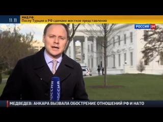 Стрелявшие по Су-24 использовали американское оружие