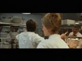 Вкус жизни/No Reservations (2007) Фрагмент №1