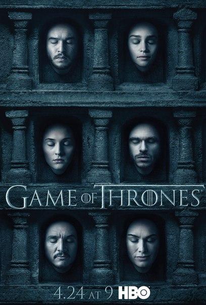 Игра престолов (6 сезон)  +3 серия